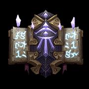 WoW Legion: Артефакты (Часть 1)