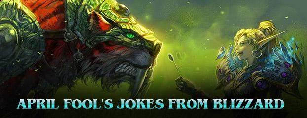 Первоапрельские шутки от Blizzard