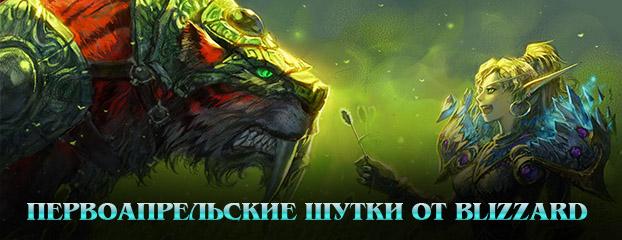 1459518540_ru.jpg