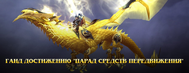 1462182947_ru.jpg