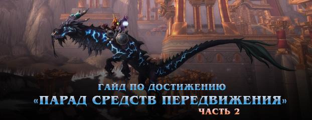 1463955473_ru.jpg