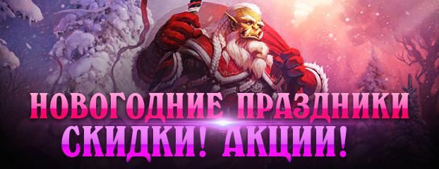 2019年圣诞节与新年欢庆周