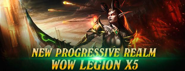 Открытие нового игрового мира Legion x5