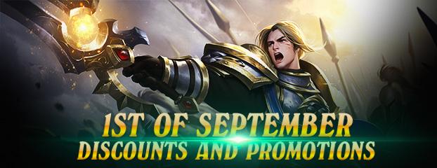 1 сентября и акции!